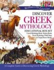 Box Set - Greek Myths