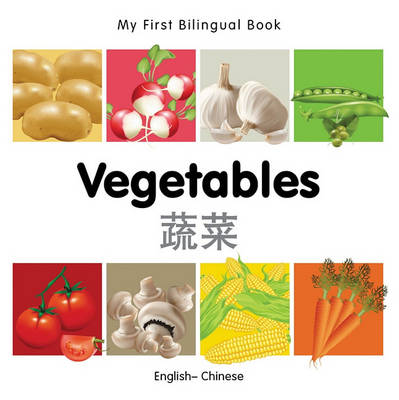 My First Bilingual Book - Vegetables (Mandarin)