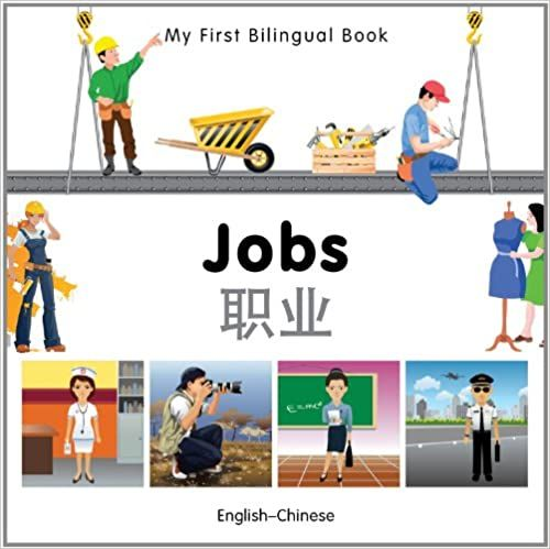 My First Bilingual Book - Jobs: English-Chinese