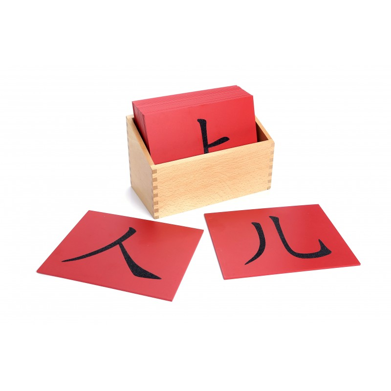 Chinese Sandpaper Letters 2